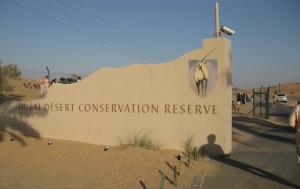 Entrance to Dubai Desert Conservation Reserve