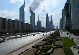 Photo of Sheikh Zayed Road